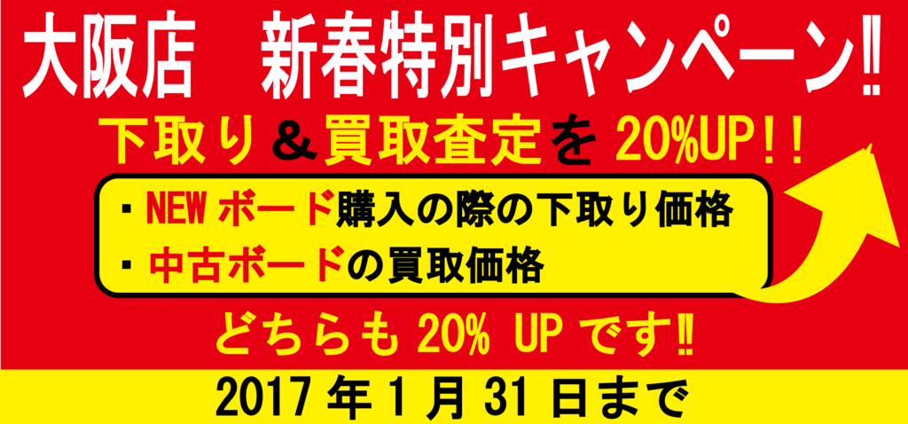 f:id:SEAKONG:20170128180828p:plain