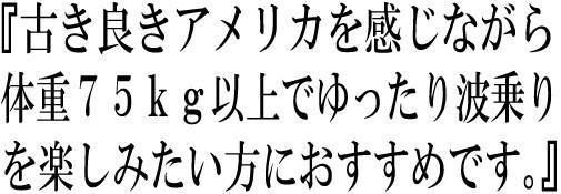 f:id:SEAKONG:20170202121211j:plain