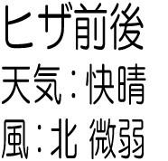 f:id:SEAKONG:20170202130304j:plain