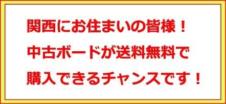 f:id:SEAKONG:20170426154101j:plain