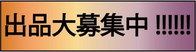 f:id:SEAKONG:20170517095144j:plain
