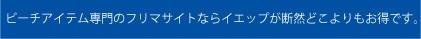 f:id:SEAKONG:20170525100949j:plain