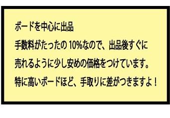 f:id:SEAKONG:20170526111901j:plain