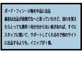 f:id:SEAKONG:20170526112051j:plain