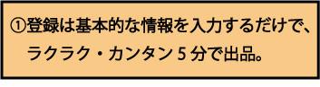f:id:SEAKONG:20170530095700j:plain