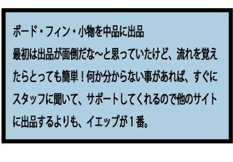 f:id:SEAKONG:20170610104115j:plain
