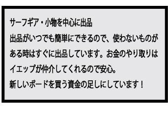 f:id:SEAKONG:20170610104149j:plain