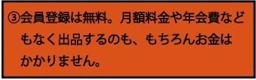 f:id:SEAKONG:20170611121124j:plain