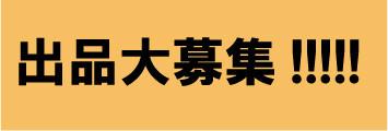 f:id:SEAKONG:20170615104203j:plain