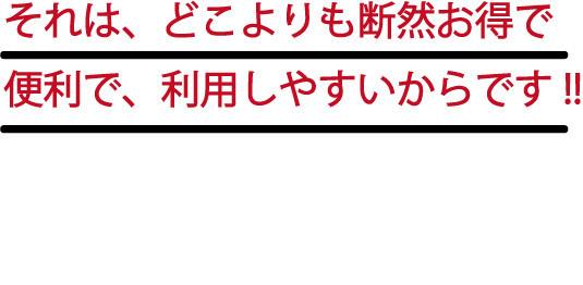f:id:SEAKONG:20170616103627j:plain