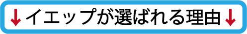 f:id:SEAKONG:20170616103651j:plain
