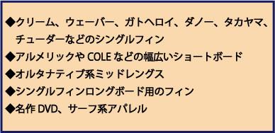 f:id:SEAKONG:20170620104314j:plain