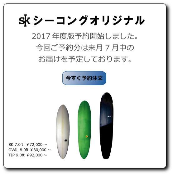 f:id:SEAKONG:20170621161433j:plain