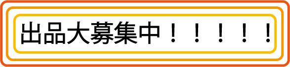 f:id:SEAKONG:20170622101017j:plain