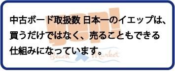 f:id:SEAKONG:20170625114051j:plain