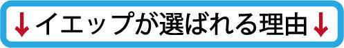 f:id:SEAKONG:20170708112309j:plain