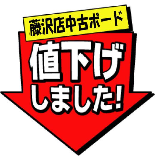 f:id:SEAKONG:20170714105517j:plain