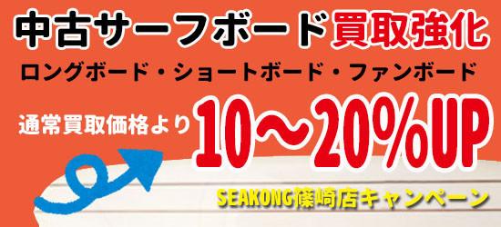 f:id:SEAKONG:20170805153730j:plain