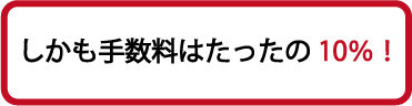 f:id:SEAKONG:20170819115154j:plain