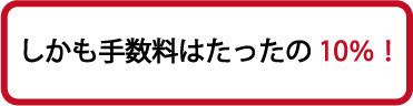 f:id:SEAKONG:20170828095140j:plain