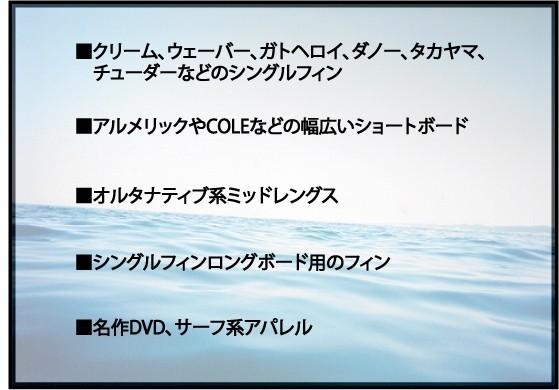 f:id:SEAKONG:20170925100904j:plain