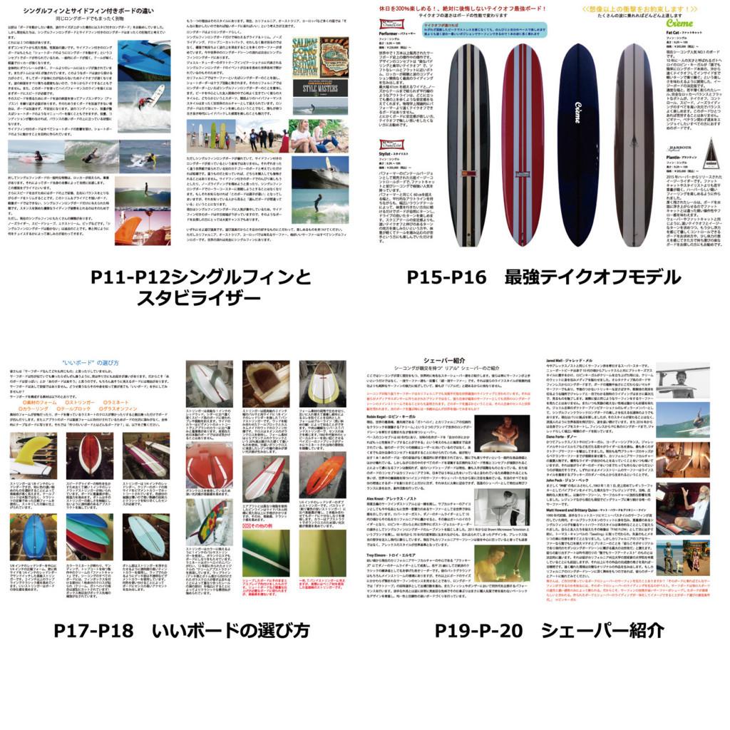 f:id:SEAKONG:20171213141241j:plain