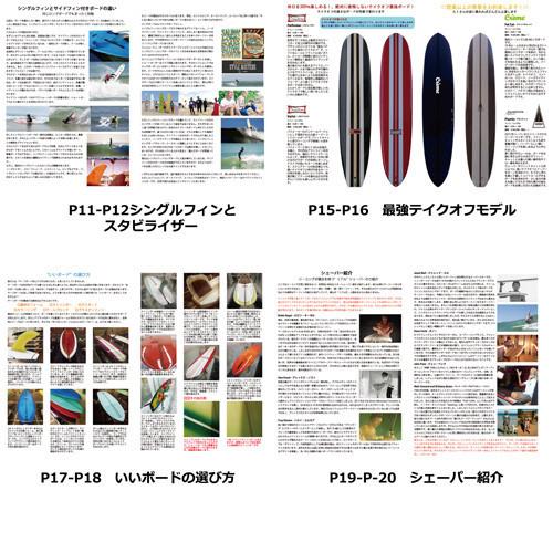 f:id:SEAKONG:20171215161707j:plain