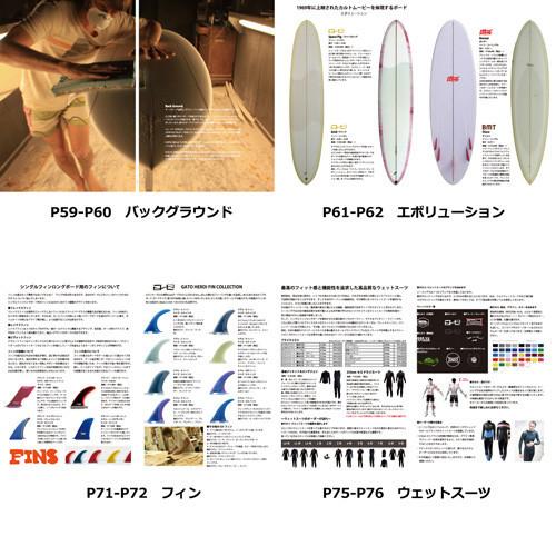f:id:SEAKONG:20171215161725j:plain