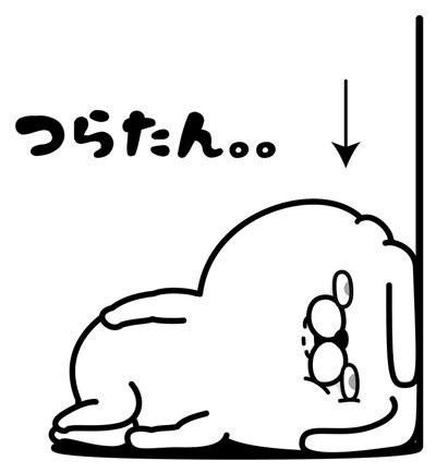 f:id:SEAKONG:20171215165616j:plain