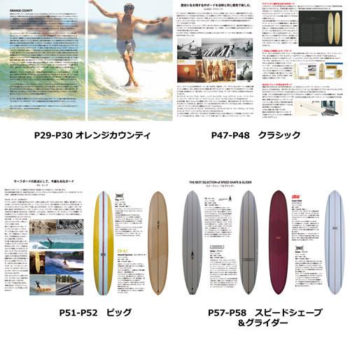 f:id:SEAKONG:20180126125338j:plain
