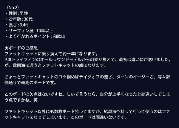 f:id:SEAKONG:20180212173819j:plain