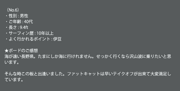 f:id:SEAKONG:20180212173854j:plain