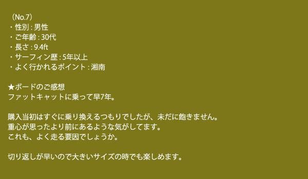 f:id:SEAKONG:20180212173903j:plain