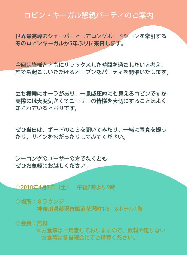 f:id:SEAKONG:20180320144735j:plain