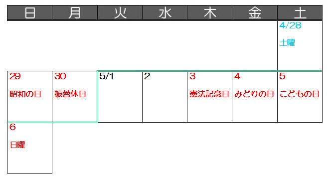 f:id:SEAKONG:20180417155546j:plain