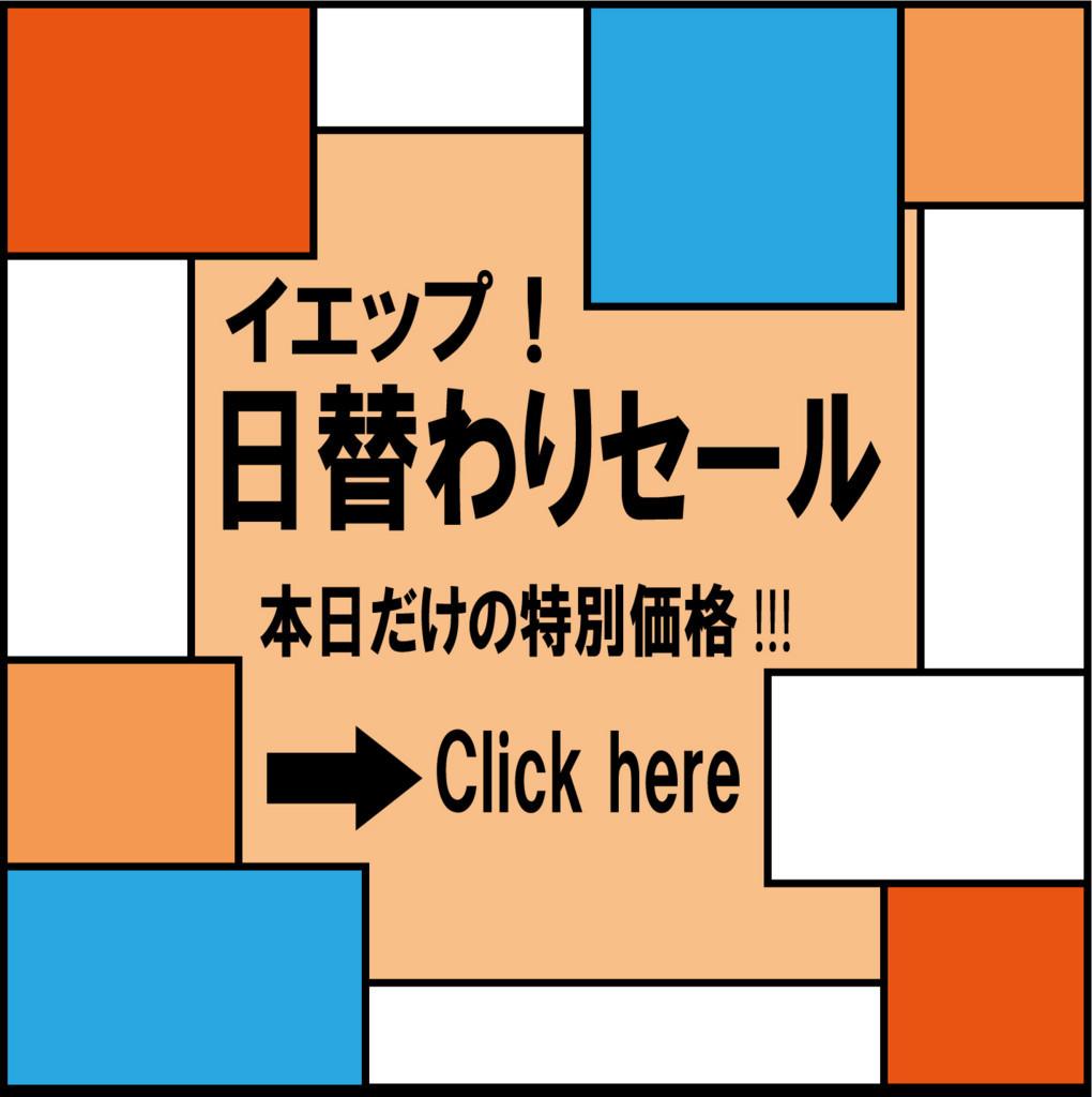 f:id:SEAKONG:20180420104136j:plain