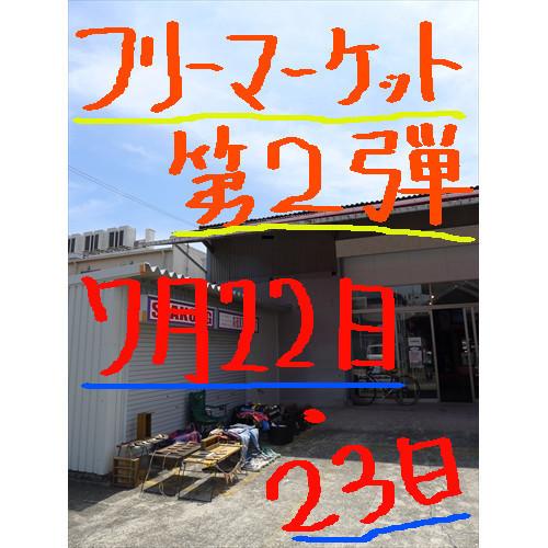 f:id:SEAKONG:20180710134447j:plain