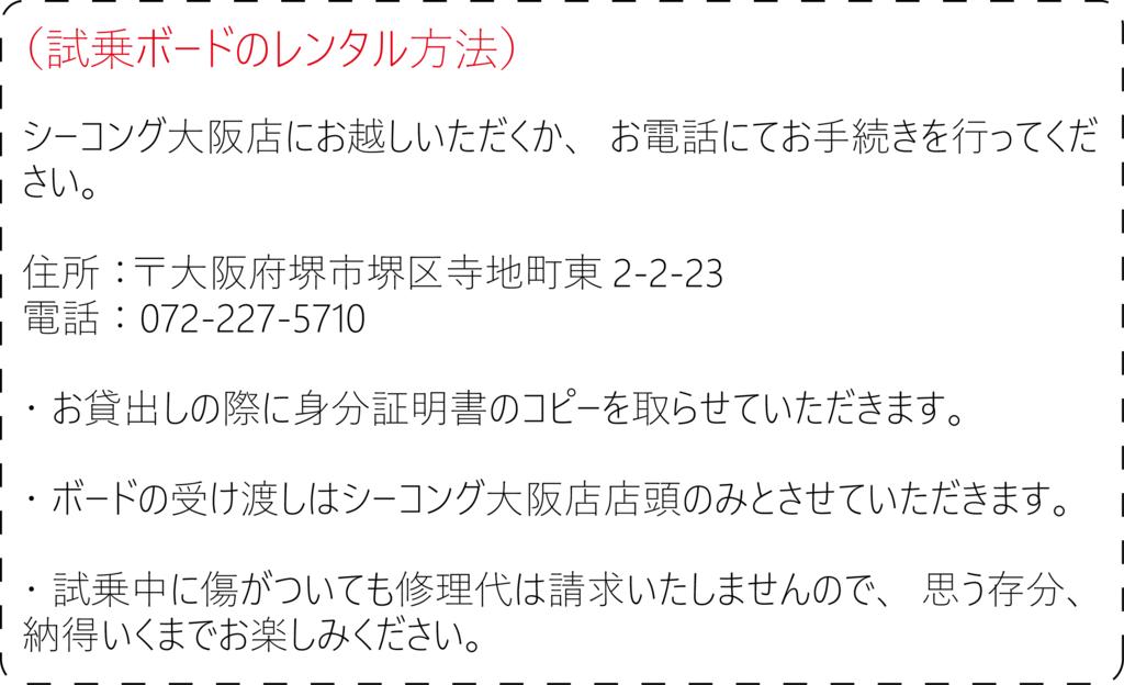 f:id:SEAKONG:20180801121747p:plain