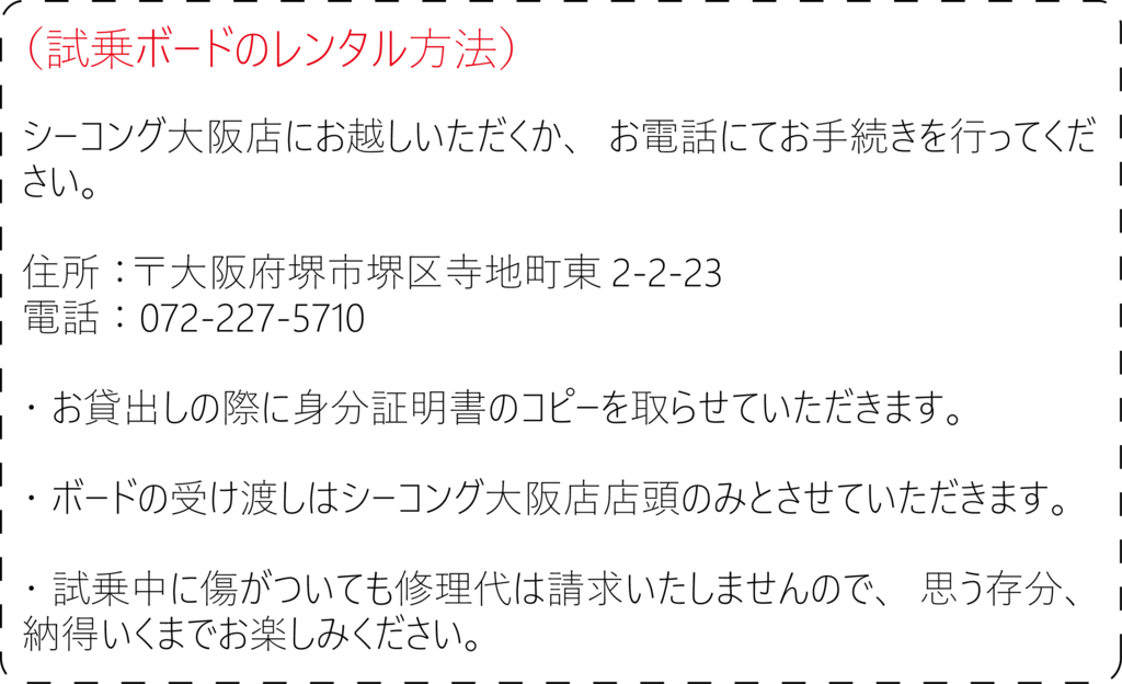 f:id:SEAKONG:20180808163226p:plain