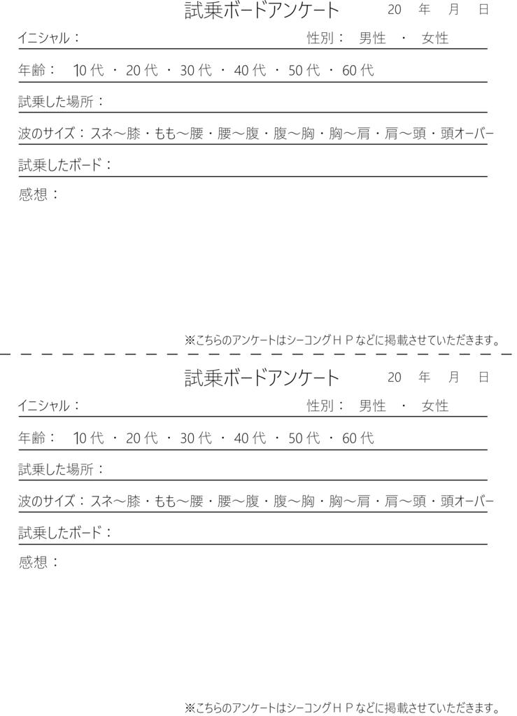 f:id:SEAKONG:20180814150924p:plain