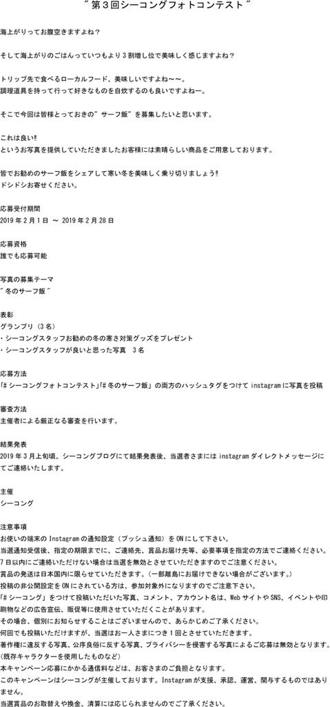 f:id:SEAKONG:20190201132502p:plain