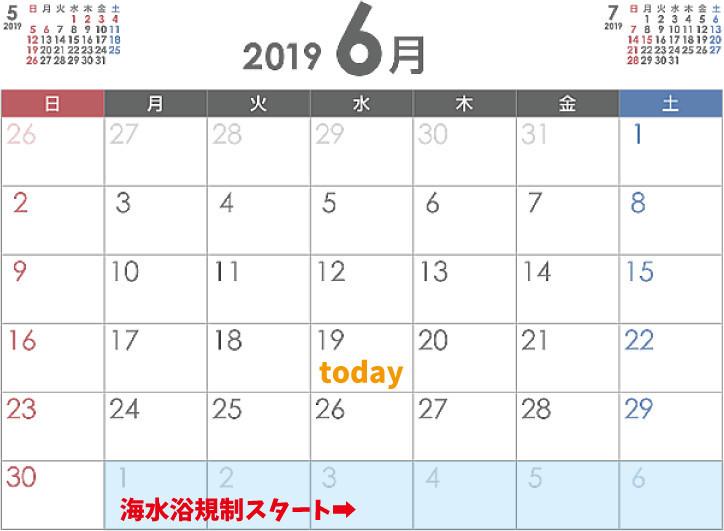 f:id:SEAKONG:20190619135827j:plain