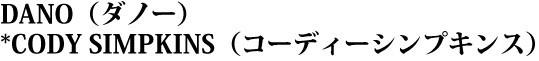f:id:SEAKONG:20191127130450j:plain