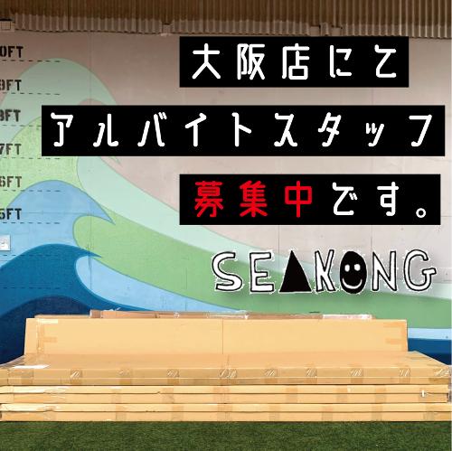 f:id:SEAKONG:20200120152654p:plain