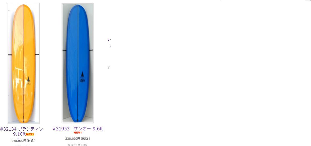 f:id:SEAKONG:20200403123540j:plain