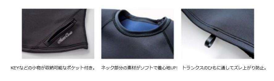f:id:SEAKONG:20200521100943j:plain