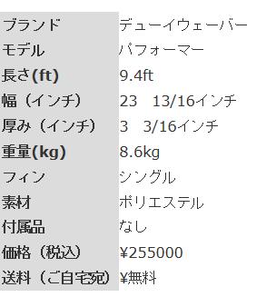 f:id:SEAKONG:20200615134617p:plain