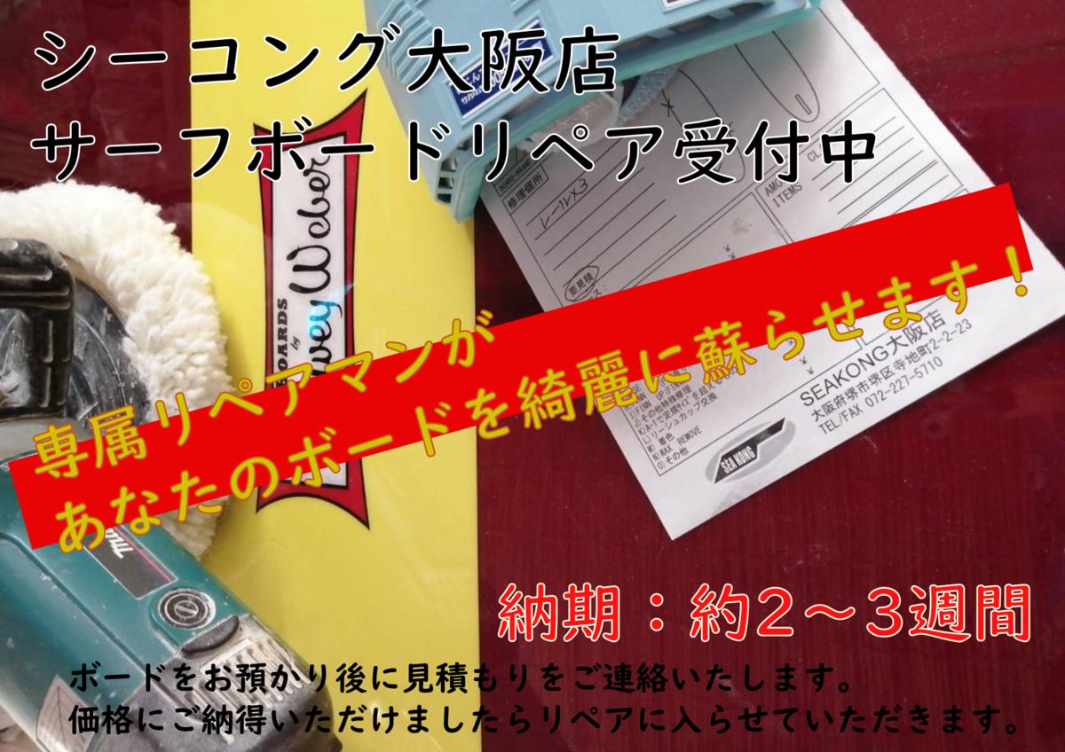 f:id:SEAKONG:20200705173858p:plain
