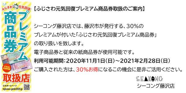f:id:SEAKONG:20201106162032j:plain
