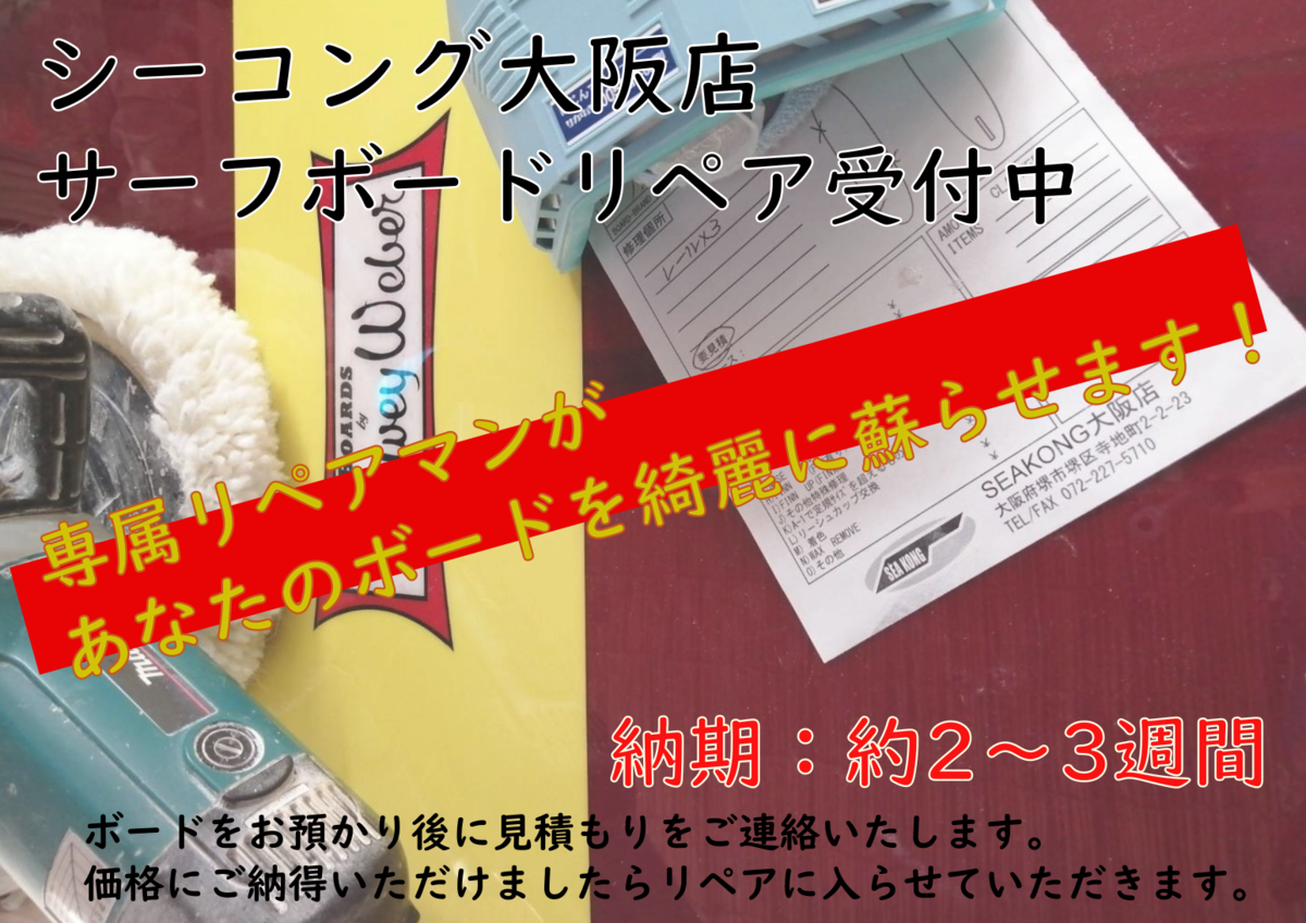 f:id:SEAKONG:20201215174044p:plain
